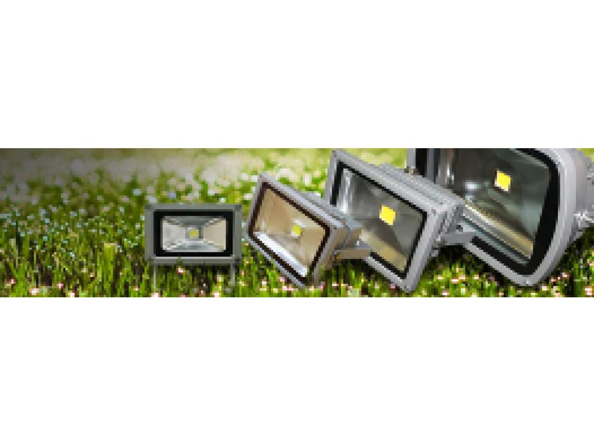 Уличные светодиодные прожекторы: экономично и современно!
