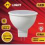 Фото 3 Светодиодная лампа MR16 4W 3200K 230V IC