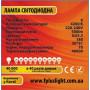 Фото 4 Светодиодная лампа MR16 6W 4200K 230V IC