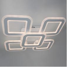 Светодиодная акриловая люстра с пультом LD4331-5
