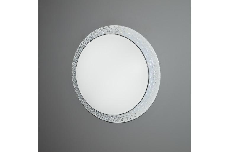 Светодиодный светильник New Yumi 45W